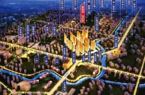 碧桂园·宝庆府
