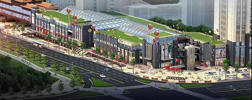 志成七夕国际Mall